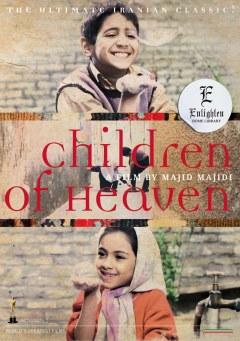 children-of-heaven-movie-poster