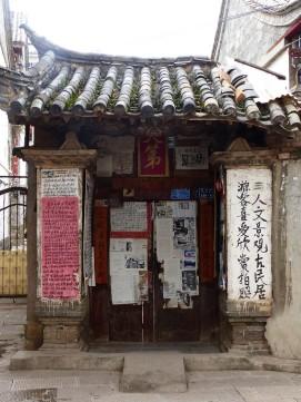jianshui5
